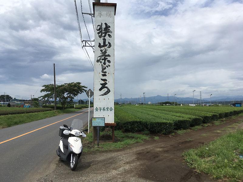 ダー 岩井